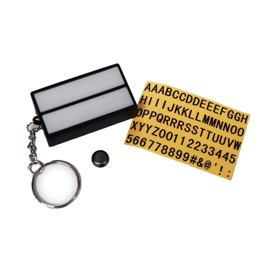 Maak nu je eigen quotes met deze Lightbox Sleutelhanger.